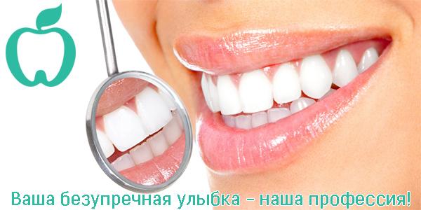 Детская стоматологическая поликлиника 1 набережные челны платные услуги